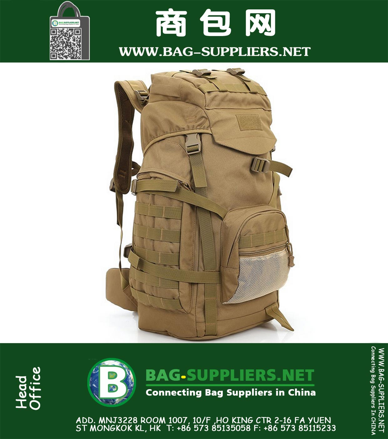 f776e083c6d Large Outdoor Climbing Package Sports Military Backpack Waterproof ...