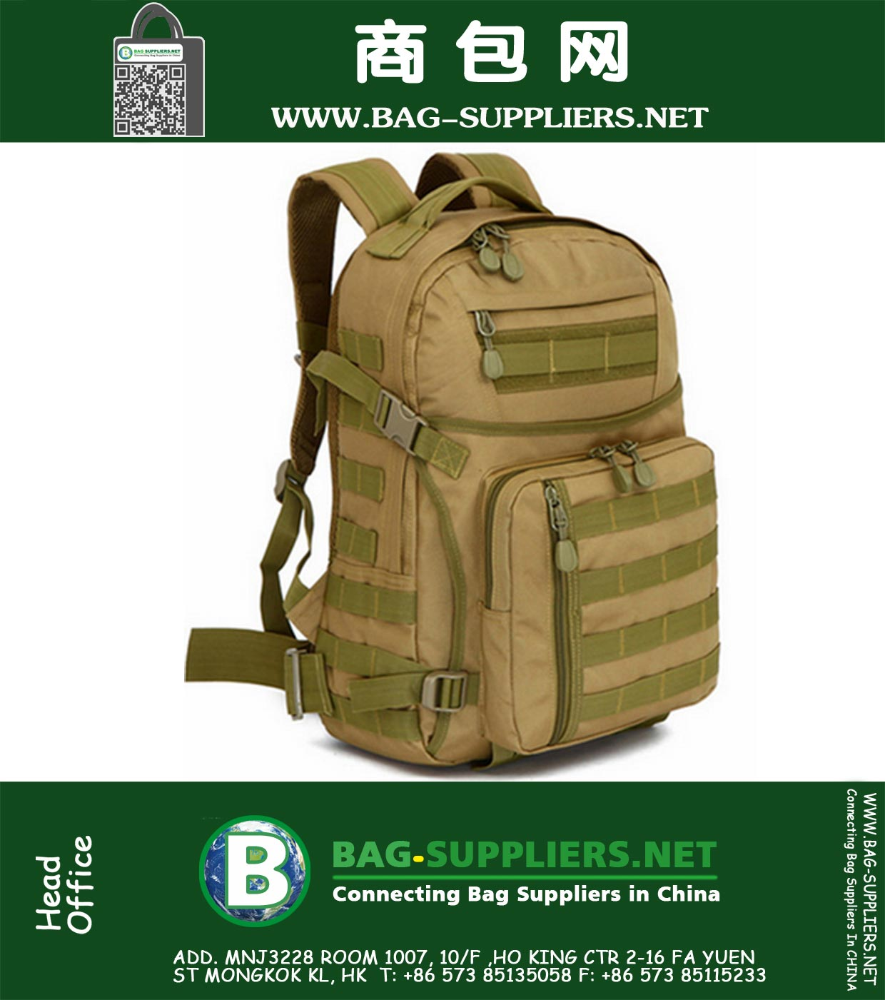 6e29e5b7431a Military Tactical Backpack Unisex Multifunction Outdoor Sports ...