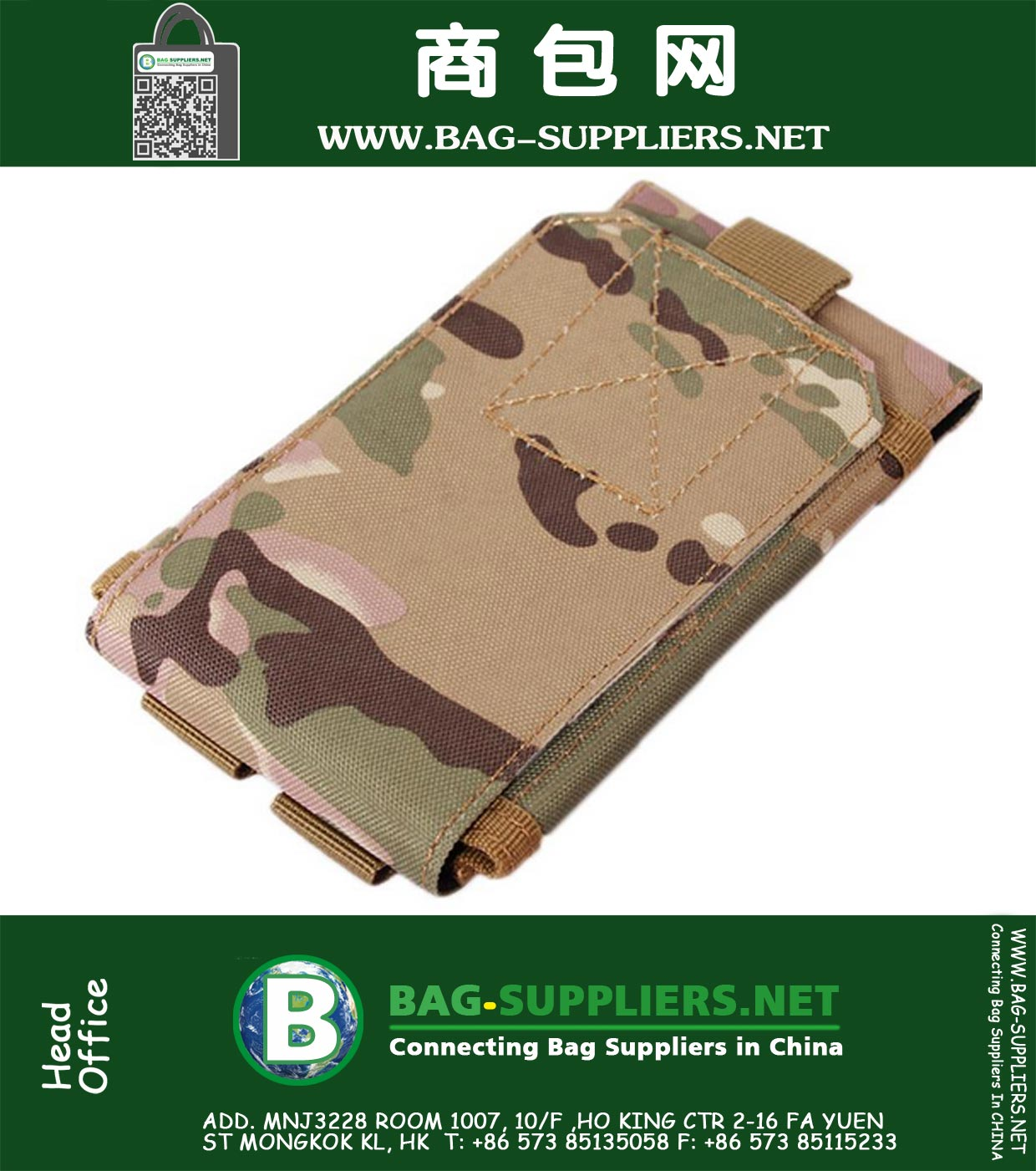 a83c5e9bc81 Military Tactical Waist Bag Men Army Pack Casual Mobile Phone Belt ...